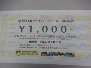 20141109_05