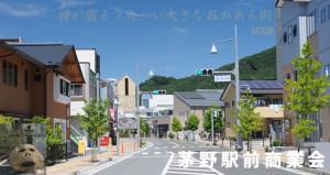 茅野TMOサイバーモール 駅前モール
